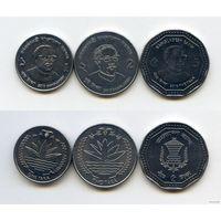 Бангладеш набор 3 монеты UNC