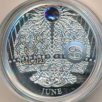 Ниуэ. Монета 1$ . 2013г. Магический календарь. Август