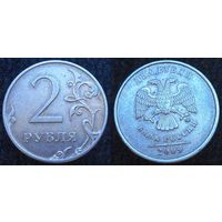 "W: Россия 2 рубля 2009 ""ММД"", немагнитная (194)"