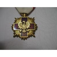 Крест заслуги Красного Креста 1 степень
