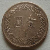 1 юань 1982 Тайвань