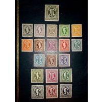 Германия - Американская и британская зона оккупации - 1945г. (55 евро по старому каталогу) - 20 марок - полная серия, MNH
