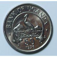 """Уганда, 50 центов 1976 год, """"Венценосный Журавль"""", аUNC."""