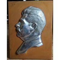 Сталин. Барельеф, накладной, алюминий (26Х18 см.)