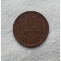 10 йен 1961 г. Япония