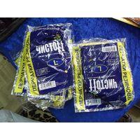 Перчатки резиновые Чистоff, размер L.