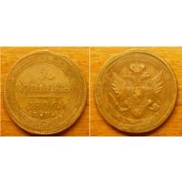 5 копеек 1806 г
