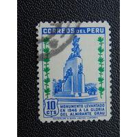 Перу 1949/51 г. Архитектура.