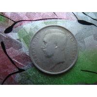 Бельгия 1 франк 1910г. серебро
