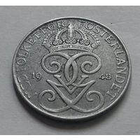 5 эре, Швеция 1948 г.