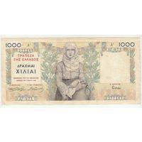 Греция 1000 драхм 1935 года. Редкая! Cостояние VF+!