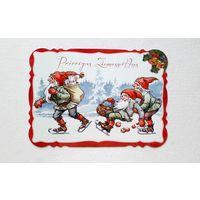 Новый год Рождество Гномы Коньки Подарки Яблоки PALETTI Латвия