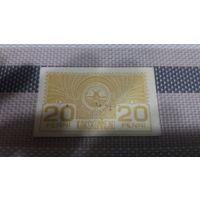 Эстония 20 пенни 1919