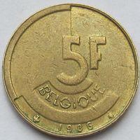 Бельгия, 5 франков 1986 г. 'BELGIQUE'