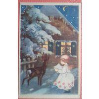 Рождественская открытка. Дети. Польша. Подписана