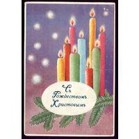 1992 год А.Сушков С Рождеством Христовым!