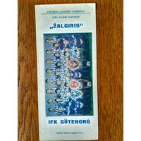 Жальгирис (Вильнюс)-Гетеборг (Швеция)-1989