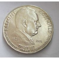 Чехословакия. 100 крон 1951. Серебро. 30 лет Коммунистической партии   .С4-244