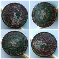 Редкие, 15 копеек 1934 года, интересная колоритная монета, хорошая сохранность Vf+++>XF!!!