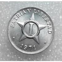 1 сентаво 1971 Куба UNC #01