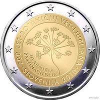 2 евро 2010 Словения 200 лет Ботаническому саду в Любляне UNC из ролла
