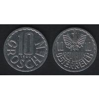 Австрия km2878 10 грошен 1980 год (f30)(b01)n