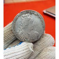 Монета Россия Рубль Анна 1733