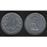 Чехословакия _km49 10 геллер 1965 год km49.1 (f50)(ks00)
