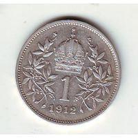 Австрия. 1 крона 1912 г.