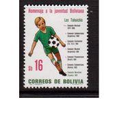 Боливия-1982(Мих.989) **, Спорт, футбол