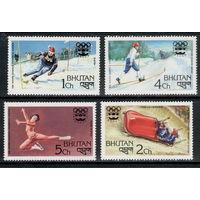 Бутан /1976/ Спорт / Зимние виды спорта / Олимпийские Игры / 4 Марки из серии / ЧИСТЫЕ