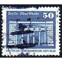 137: Германия (ГДР), почтовая марка, малый формат, 1973 год