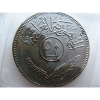 Ирак 50 филсов 1981г.