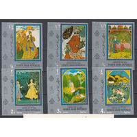 Арабское искусство. Йемен (ЙАР). 1971. 6 марок. Michel N 1420-1425 (10,0 е)