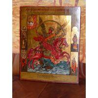 Икона архангел гавриил грозных сил воевода. красота.