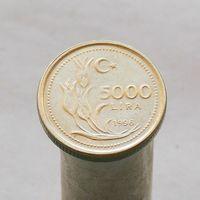 Турция 5000 лир 1996