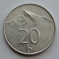 Словакия 20 геллеров. 1993