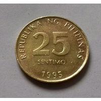 25 сентимо, Филиппины 1995 г.