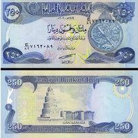 Ирак  250 динар   2003 год   UNC