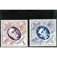 Монако.Ми-528,529.Франклин Делано Рузвельт(1882-1945).Авраам Линкольн(1809-1865) Серия:Международная филателистическая выставка FIPEX in New York.1956.