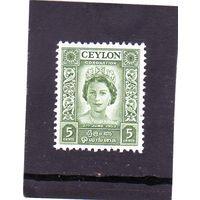 Цейлон.Ми-279. Коронация королевы Елизаветы II. 1953