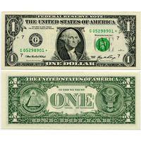 США. 1 доллар (образца 2006 года, G, Иллинойс, P523, номер со звездой *, aUNC)