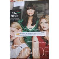 Каталог одежды Alba Moda 2008, 327 стр.