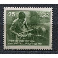 Рабочий, слесарь. Индия. 1978. Полная серия 1 марка. Чистая