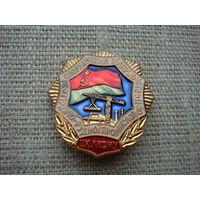 За сооружение предприятий горно рудных ВЛКСМ