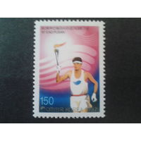 Корея Южная 1997 факелоносец