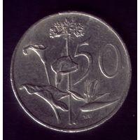 50 центов 1984 год ЮАР