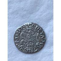 Полугрош 1558   - с 1 рубля.