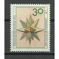 Рождество и Новый год, марки, праздники, ФРГ, 1973