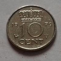 10 центов, Нидерланды 1979 г.